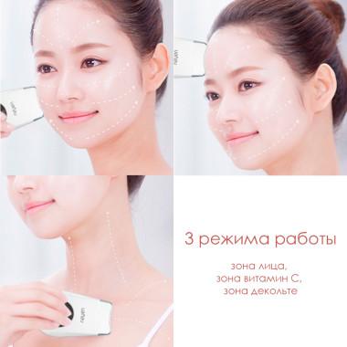 Массажер для лица VANAV Skin Beam